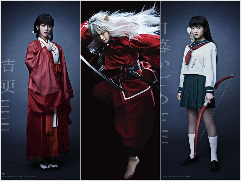 image from Inuyasha stage play