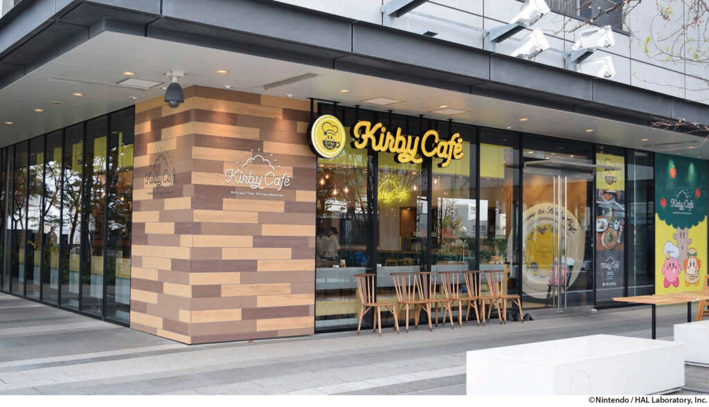 Kirby Cafe TOP