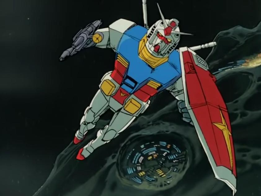 Intro to Mobile Suit Gundam