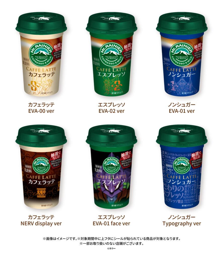 Mt.RAINIERxEVANGELION Products