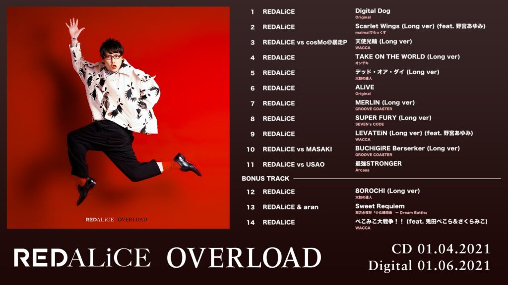 OVERLOAD from REDALiCe Track List