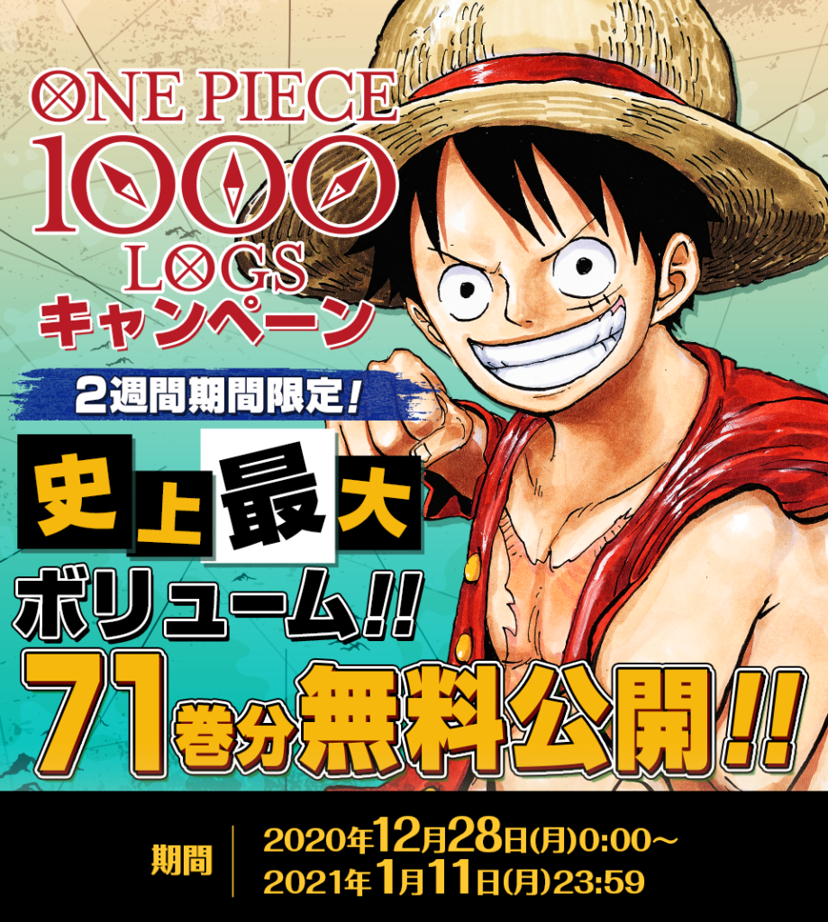 Illustration for One Piece Manga Online for Free
