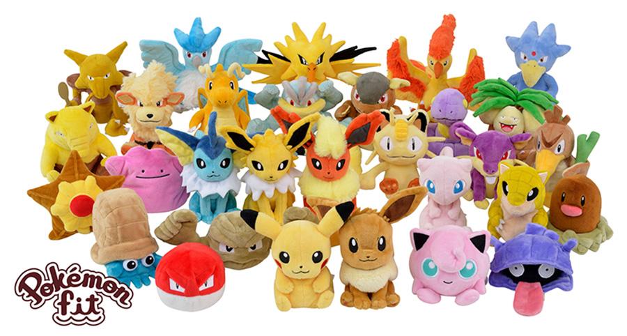 Hoenn Pokemon Fit Plush Series