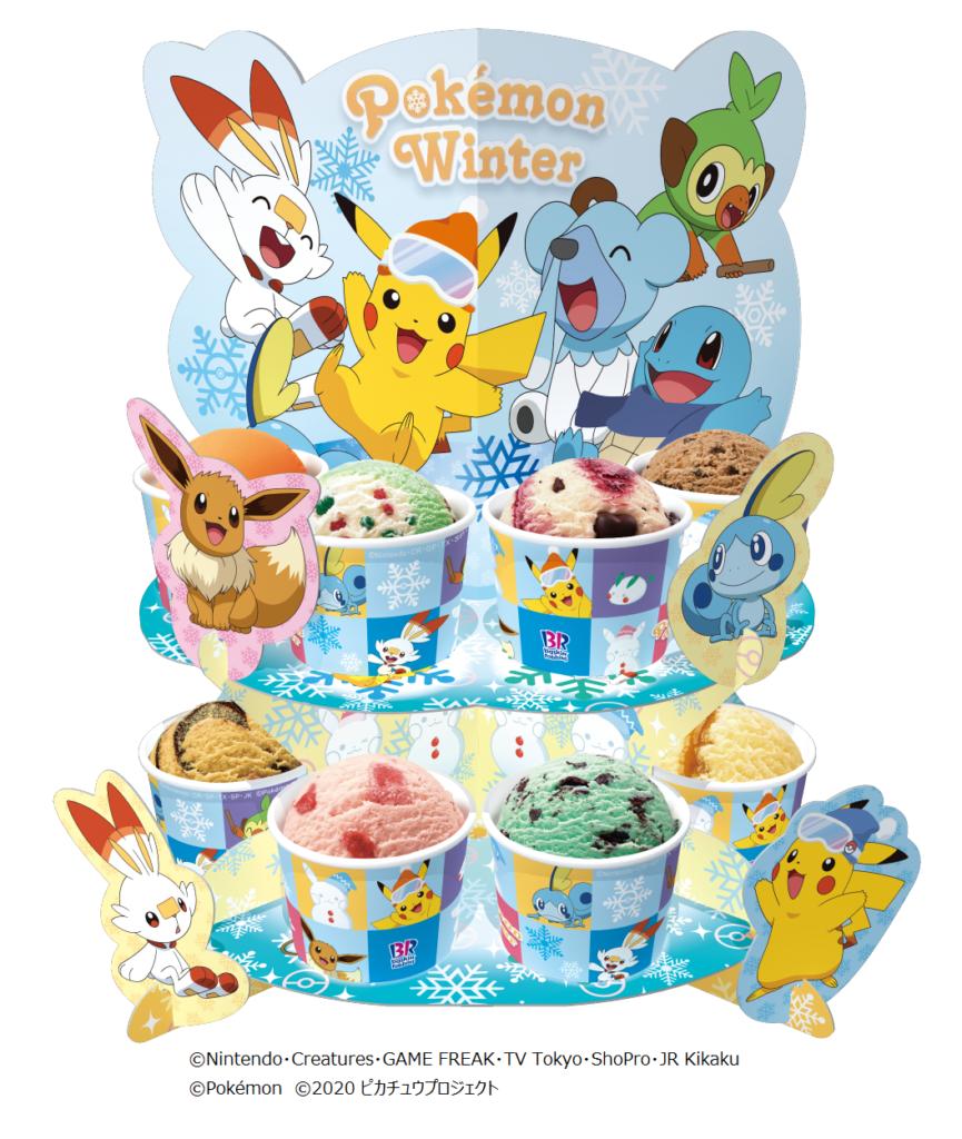 Baskin-Robbins Pokémon Winter Tower