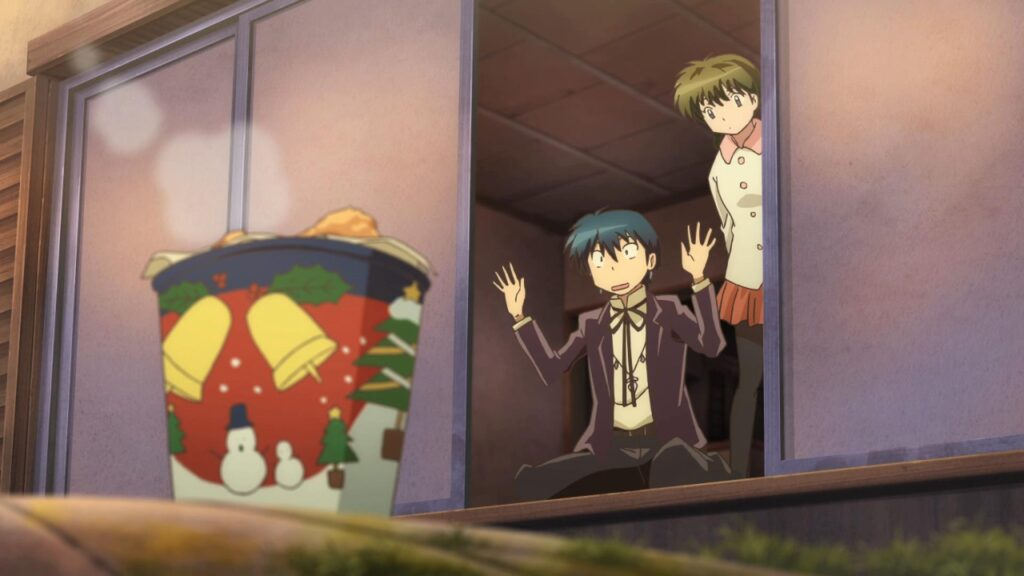 Kyoukai no Rinne Anime Screenshot