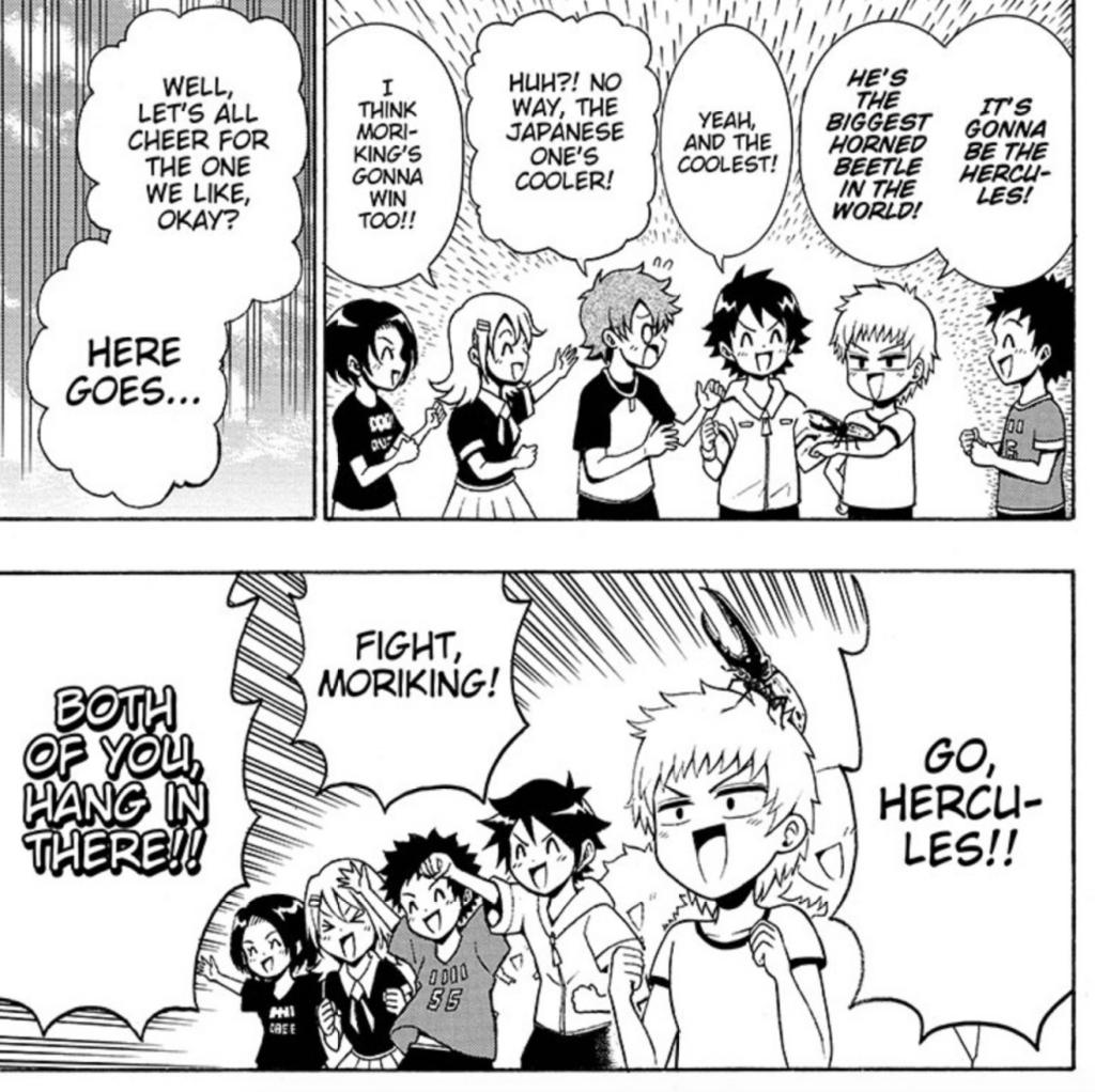 Moriking Chapter 33 manga page