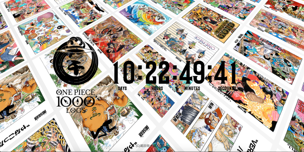One Piece chapter 1000 special website