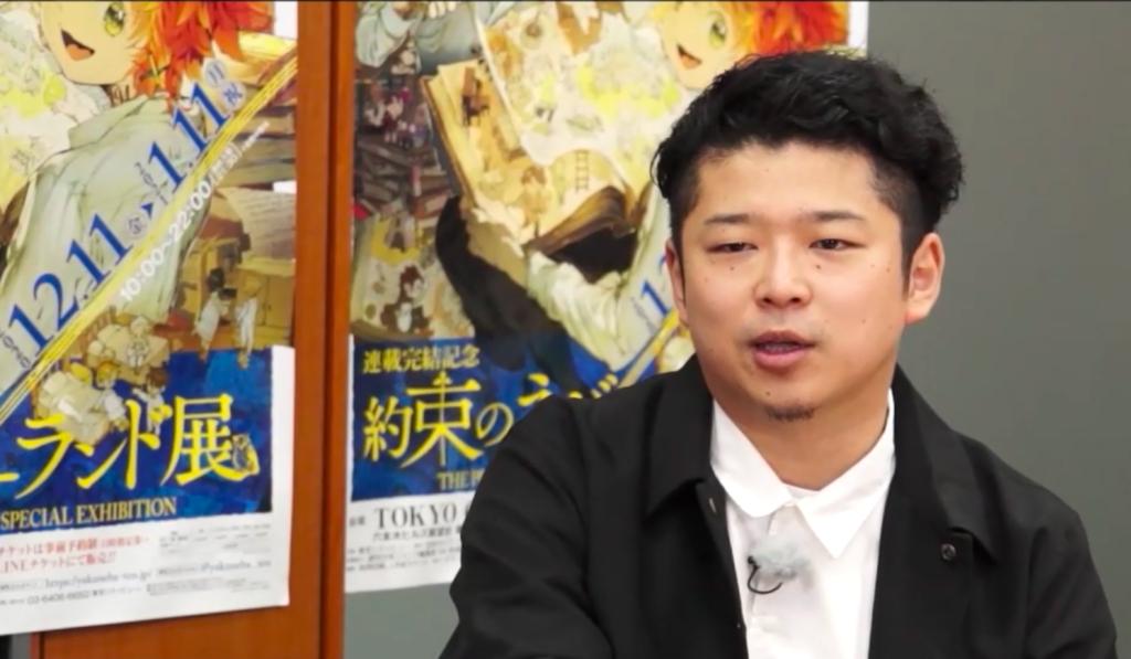 Screenshot from The Promised Neverland Yomiuri interview