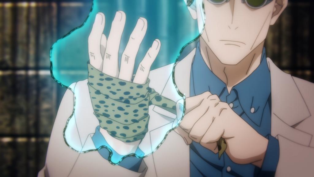 Anime screenshot from the Mahito arc of Jujutsu Kaisen