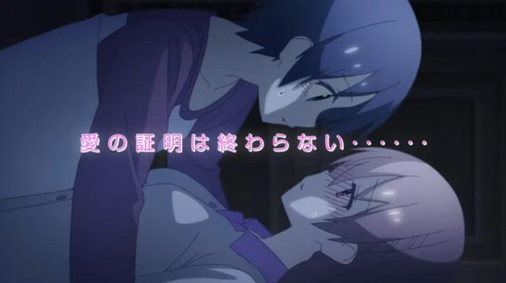 TONIKAWA OVA PV screenshot