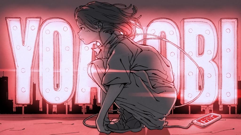 YOASOBI Visual
