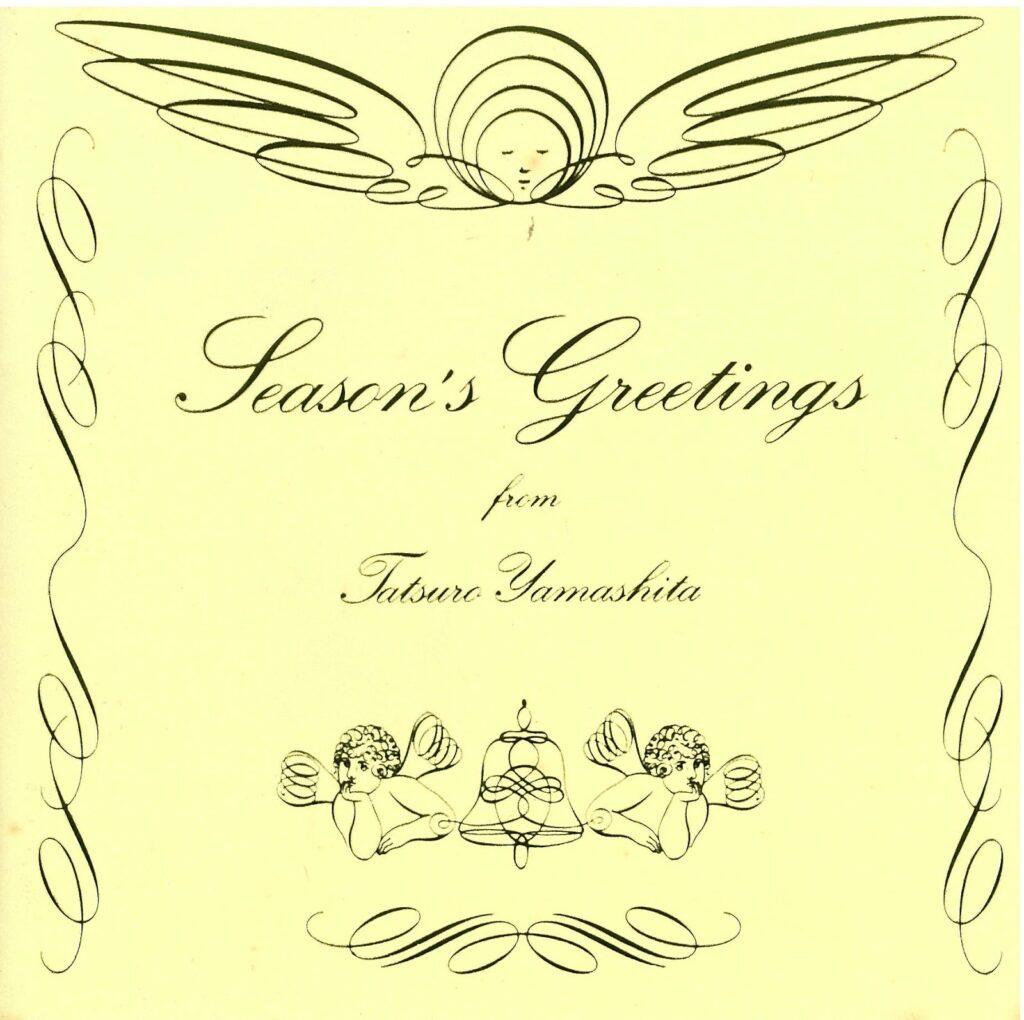 Season's Greetings from Tatsuro Yamashita