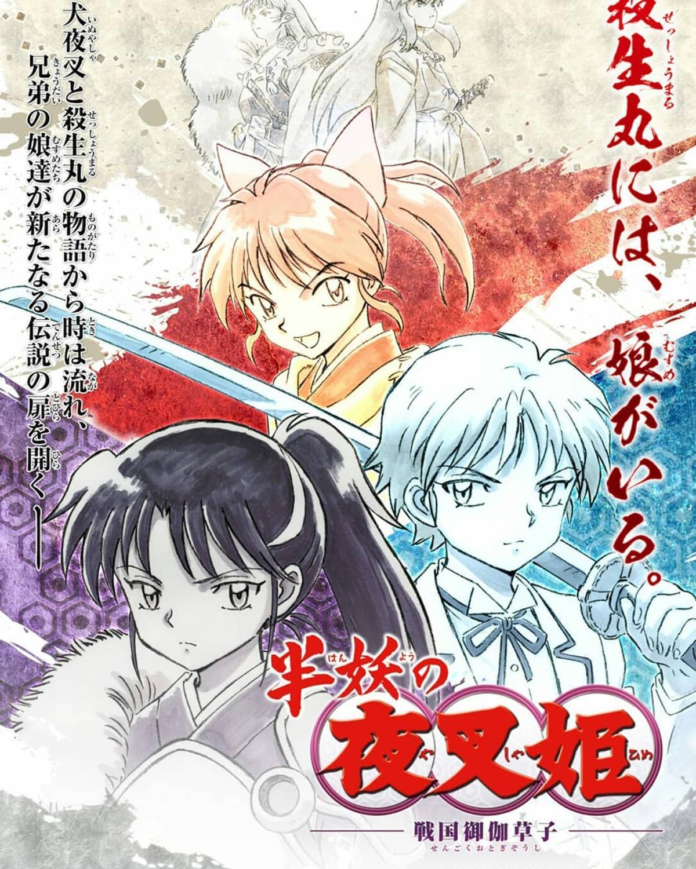 yasashime princess manga cover