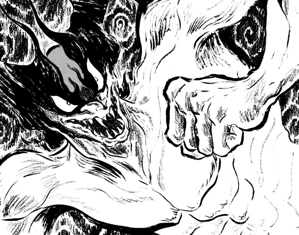 Go Nagai's Devilman manga