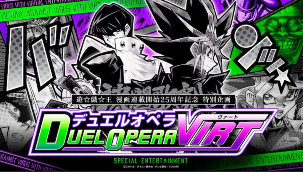 A Yu-Gi-Oh! Virtual Reality Duel Opera Sure Is Happening