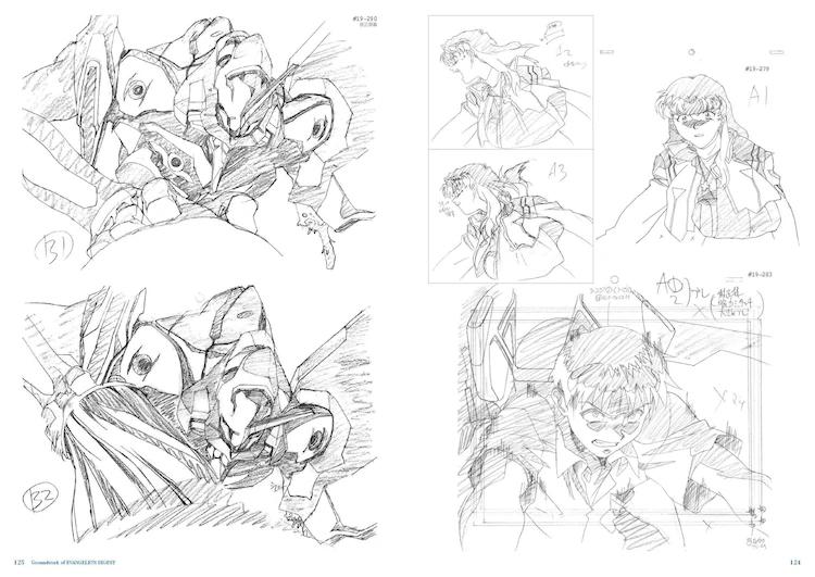 Neon Genesis Evangelion Storyboards