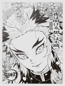Rengoku Nikkei from anime Demon Slayer Kimetsu no Yaiba