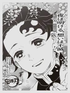 Tanjiro Yomiuri from anime Demon Slayer Kimetsu no Yaiba