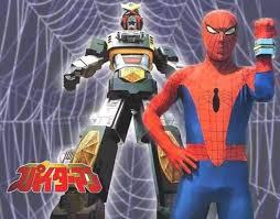 Spider-Man (Japanese TV series)