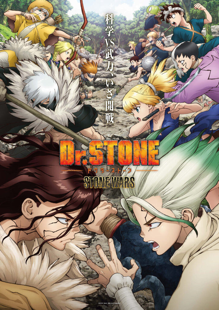 Dr. STONE anime season 2 key visual