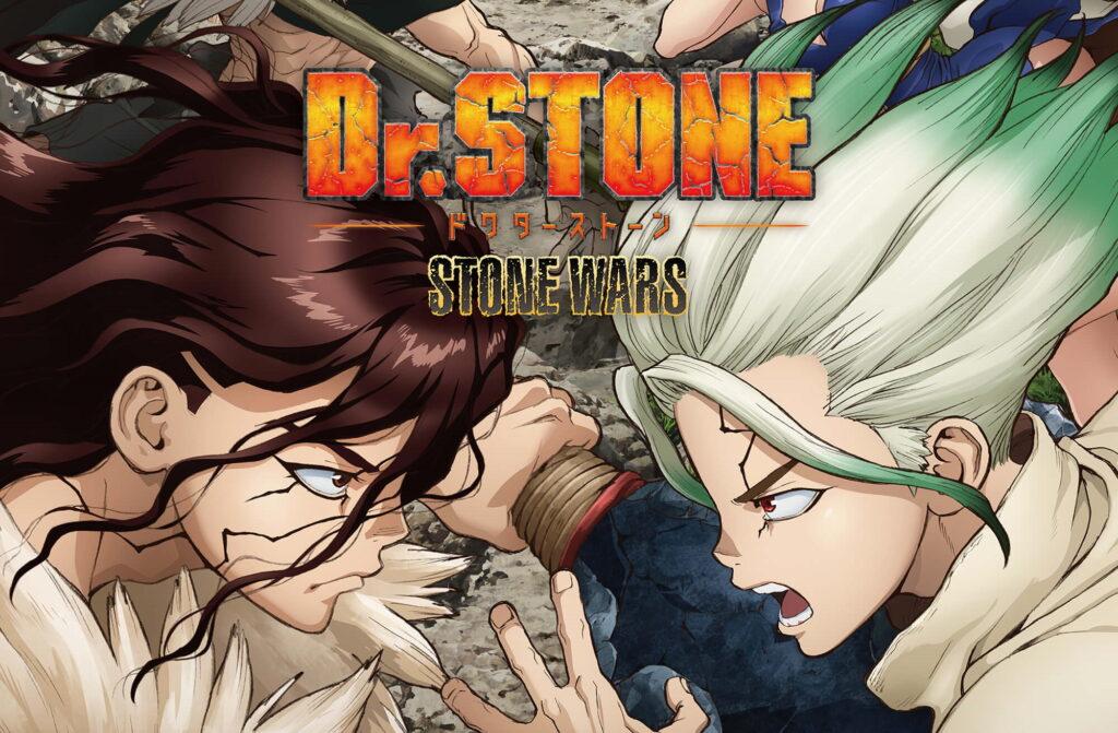 Dr. STONE Anime season two