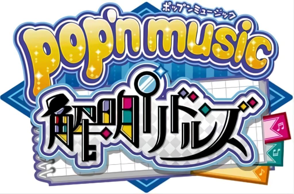 pop'n music Kaimai Riddles logo