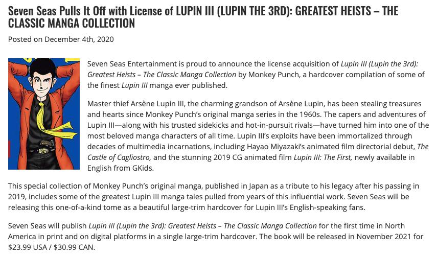 Seven Seas Lupin III Announcement