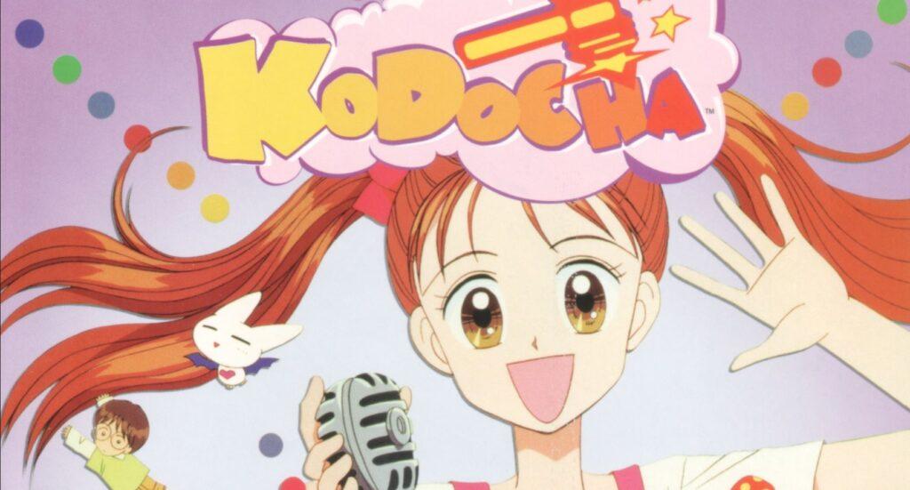 Kodocha Rescue anime screenshot
