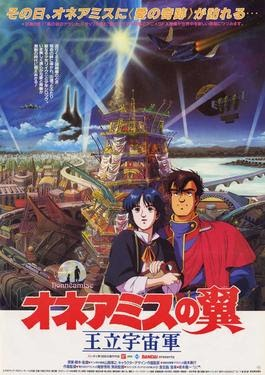 Royal Space Force: The Wings of Honnêamise anime cover