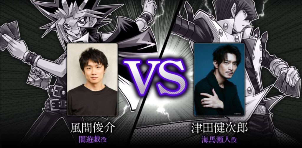 Yu-Gi-Oh! Voice Actors