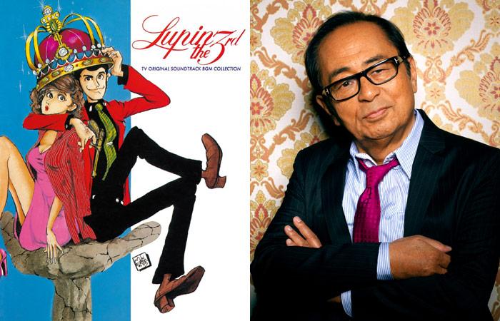 Yuji Ohno and Lupin