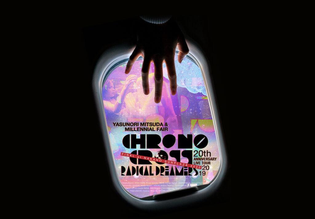Chrono Cross 20th Anniversary Concert Visual