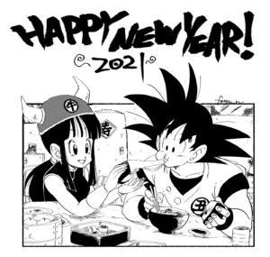 Fenyon's Dragon Ball Illustration