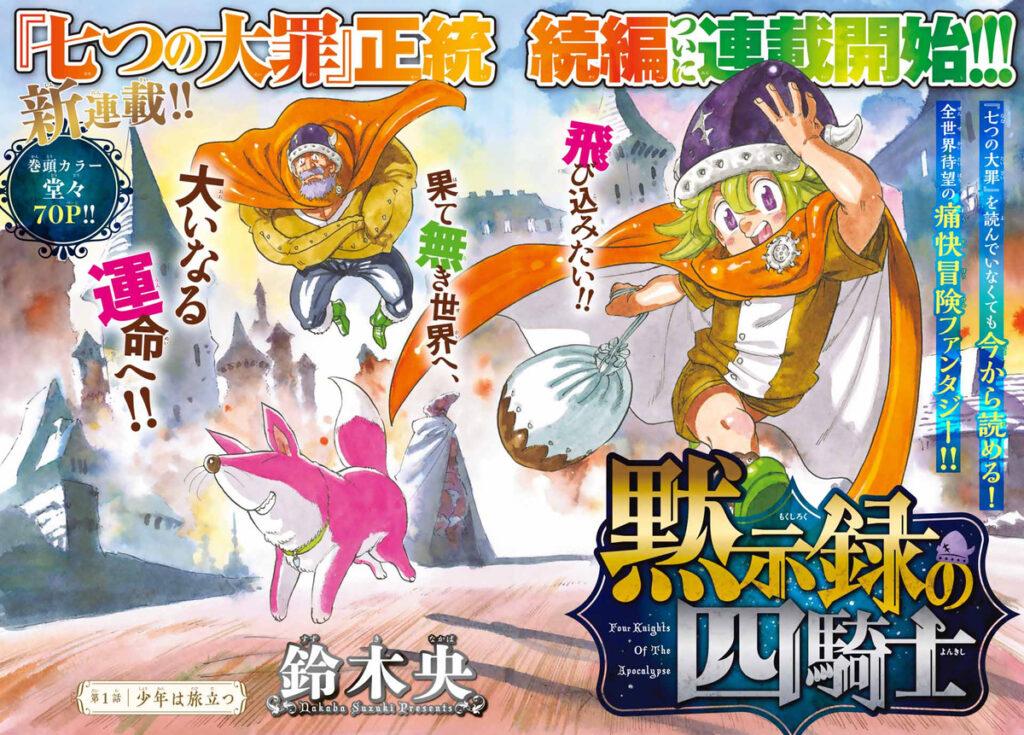 Four Horsemen of the Apocalypse chapter 1
