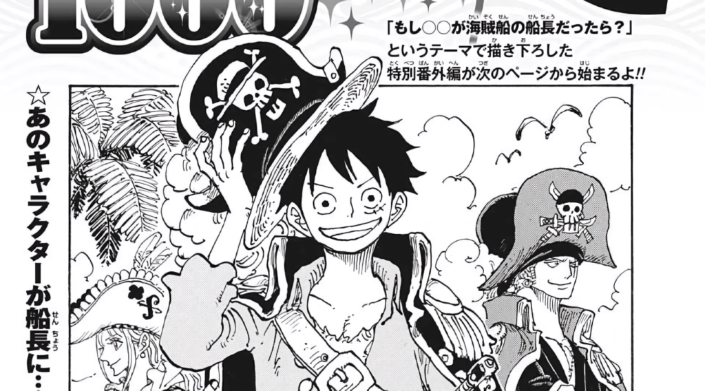 One Piece chapter 1000 side stories