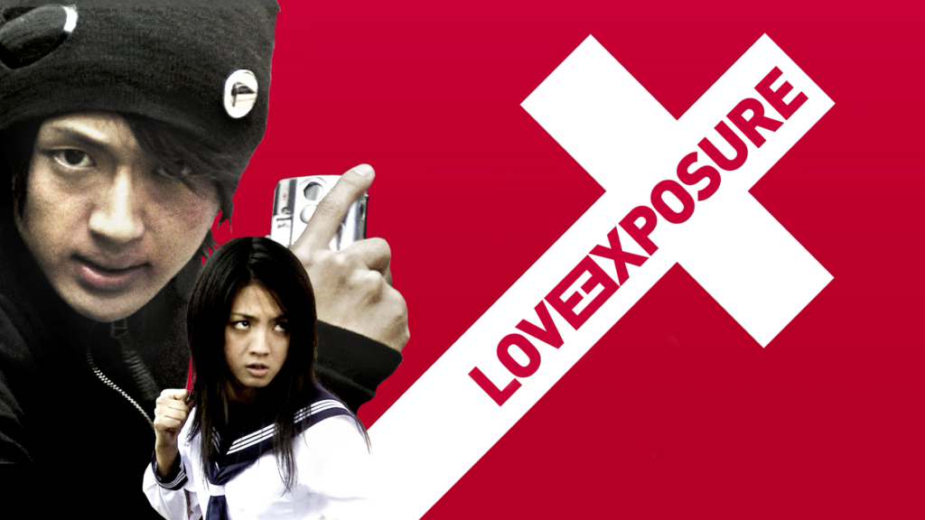 Love Exposure by Sion Sono