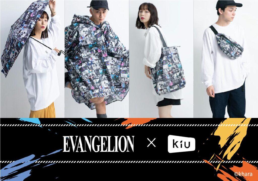 Evangelion x KiU Rain Collection