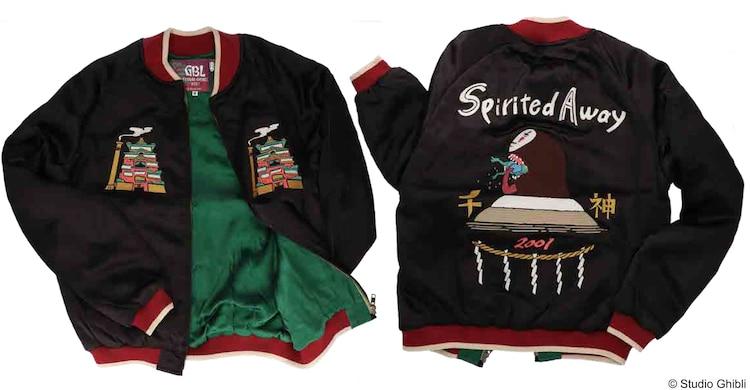 GBL Spirited Away apparel
