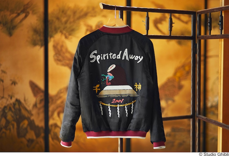 Spirited Away merchandise