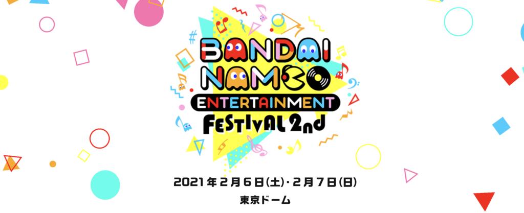 BanNamFes 2nd logo