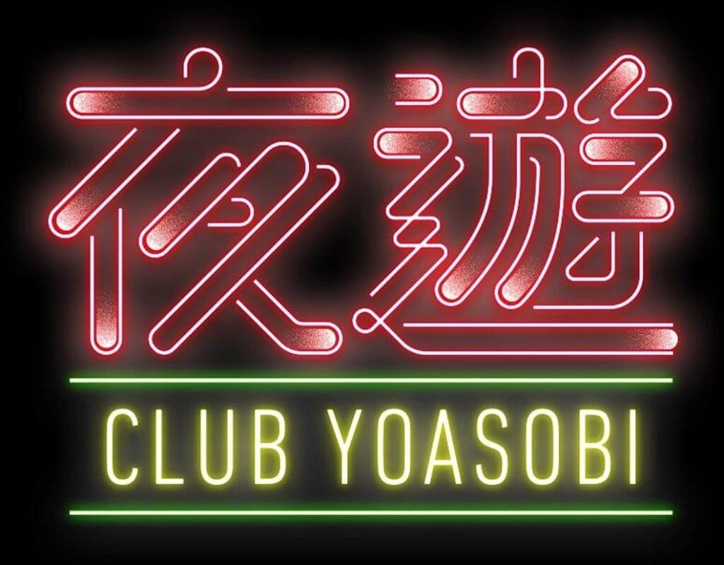 CLUB YOASOBI LOGO