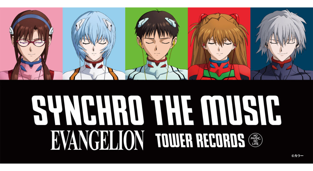 Evangelion Tower Records Collaboration Visual
