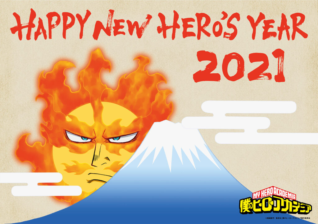 My Hero Academia 2021 New Year's illustration