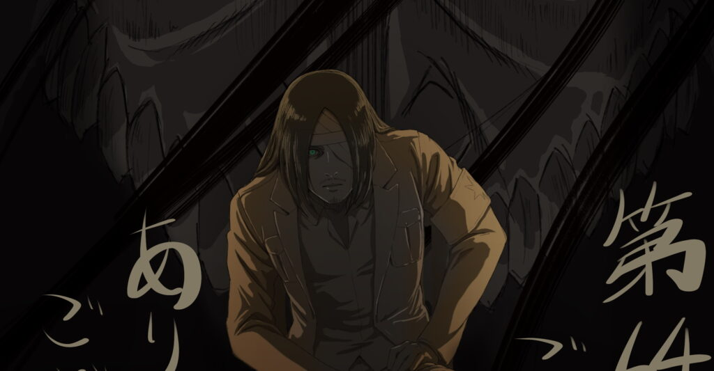 Attack on Titan: The Final Season episode 5 special illustration