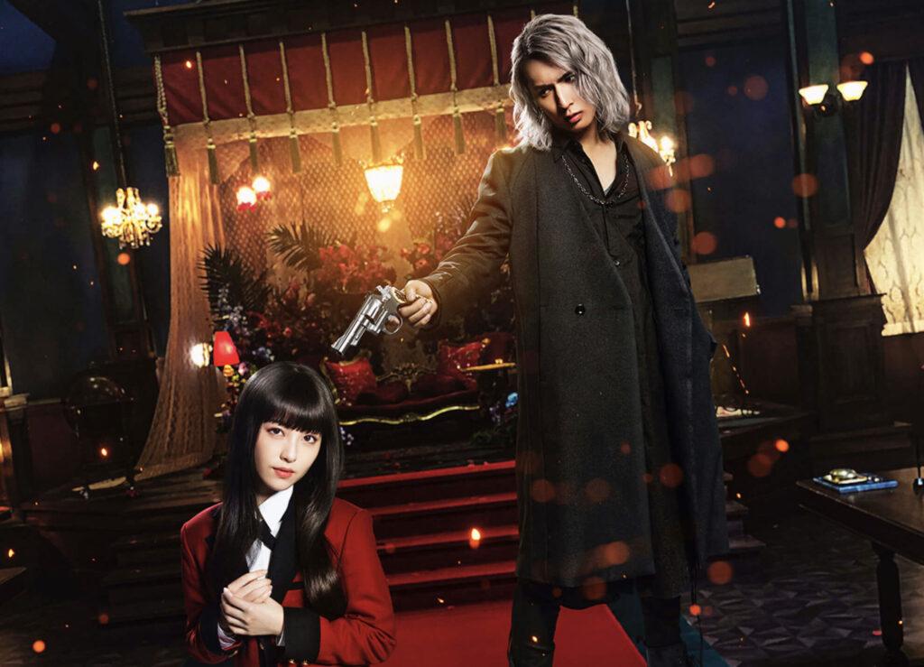 Makuro Shikigami and Yumeko from movie Kakegurui Part 2