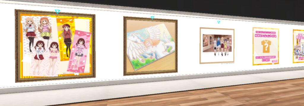 Himouto! Umaru-chan online gallery