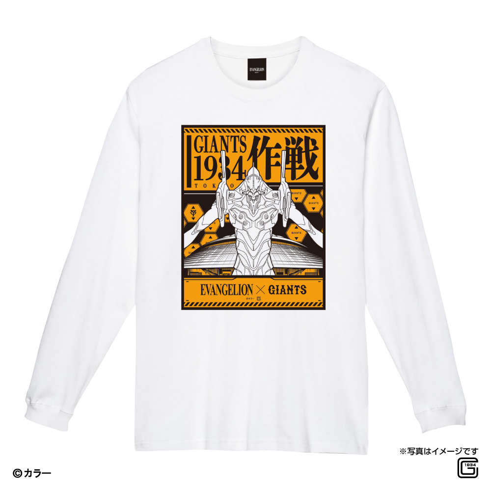 GIANTS x Evangelion Shirt