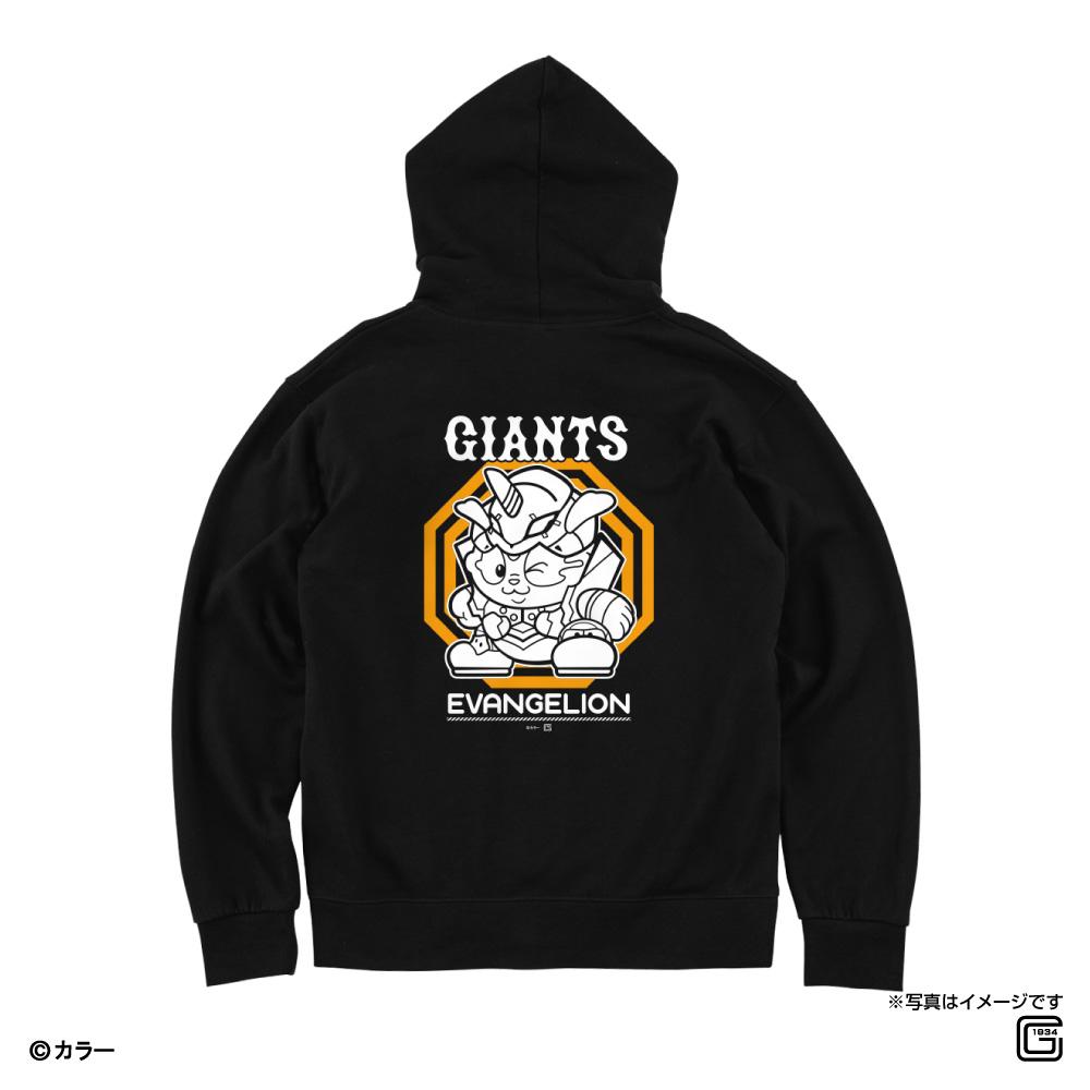 GIANTS Evangelion hoodie