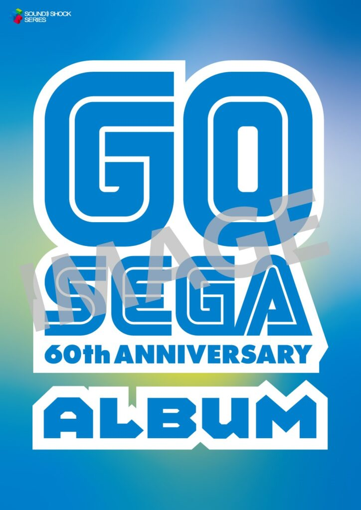 GO SEGA 60th Αnniversary Album Logo