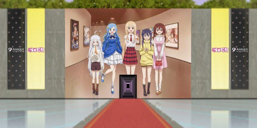 Himouto! Umaru-chan exhibition entrance